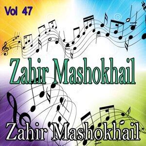 Zahir Mashokhail 歌手頭像