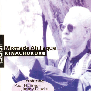 Momade Ali Faque 歌手頭像