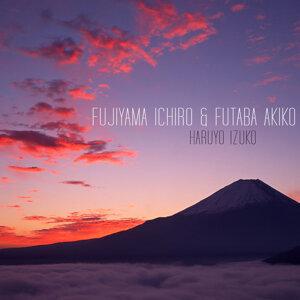 Fujiyama Ichiro | Futaba Akiko 歌手頭像