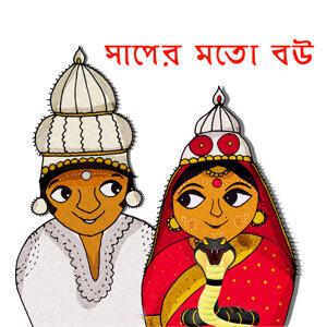 Partha Sarathi Nayek 歌手頭像