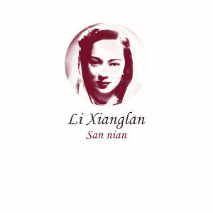 Li Xianglan 歌手頭像