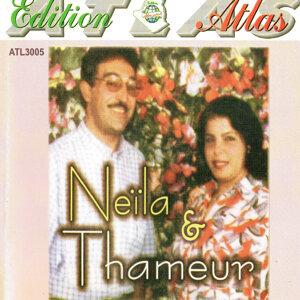 Neïla & Thameur 歌手頭像