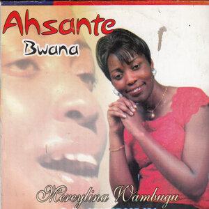 Mercylinah Wambugu 歌手頭像