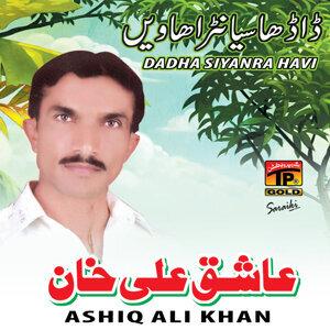 Ashiq Ali Khan 歌手頭像