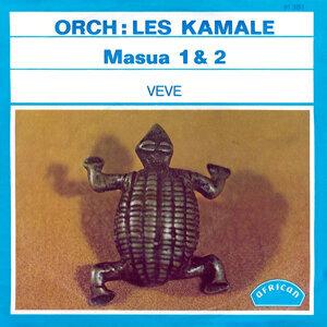 Orchestre Les Kamale 歌手頭像
