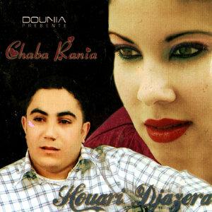 Chaba Rania, Houari Djazera 歌手頭像