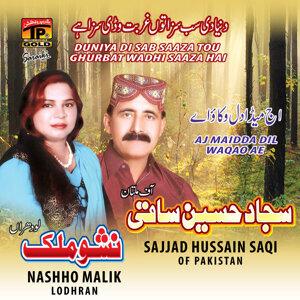 Sajjad Hussain Saqi Nashho Malik 歌手頭像