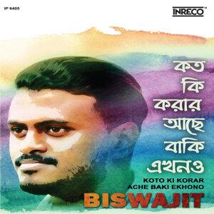 Biswajit Karmakar 歌手頭像