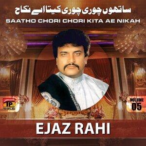 Eijaz Rahi 歌手頭像