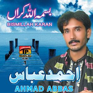 Ahmad Abbas 歌手頭像