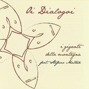 I Giganti Della Montagna 歌手頭像