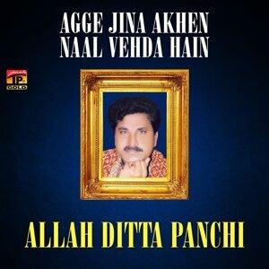 Allah Ditta Panchi 歌手頭像