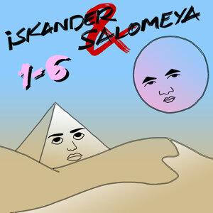 Iskander, Salomeya 歌手頭像