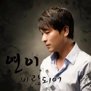 Yeon Yi 歌手頭像