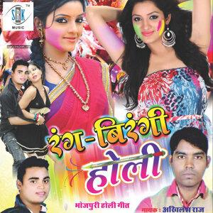Akhilesh Raj, Sitaram Snehi 歌手頭像
