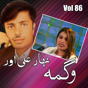 Nihar Ali, Wagma 歌手頭像