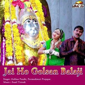 Subhas Pandit, Parmeshwari Prajapat 歌手頭像