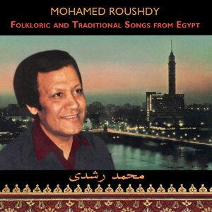 Mohamed Roushdy 歌手頭像