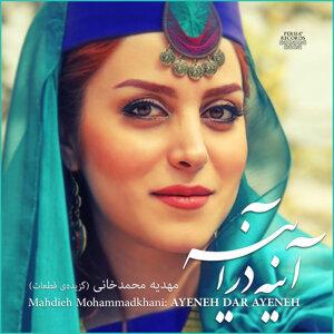 Mahdieh Mohammadkhani 歌手頭像