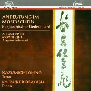 Kazumichi Ohno, Kyosuke Kobayashi 歌手頭像