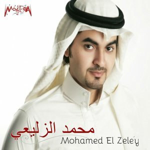 Mohamed El Zele'y 歌手頭像