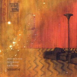 Yasume