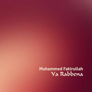 Muhammed Fakirullah 歌手頭像