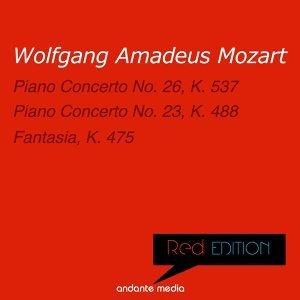 Peter Schmalfuss, Alberto Lizzio, Mozart Festival Orchestra 歌手頭像