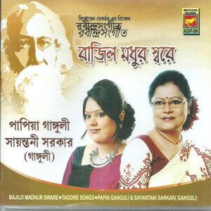 Papiya Ganguli, Sayantani Sarkar(Ganguli) 歌手頭像