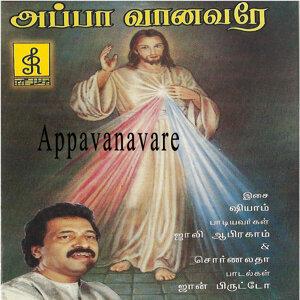 Jollee Abraham,Swarnalatha 歌手頭像