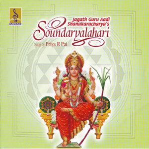 Priya R.Pai 歌手頭像