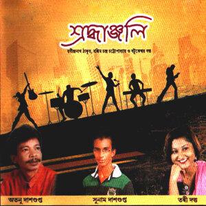 Atanu Dasgupta,Tanhi Dutta,Sunam Dasgupta 歌手頭像