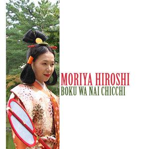 Moriya Hiroshi 歌手頭像