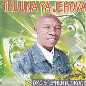 Bro. Stephen Njoroge 歌手頭像