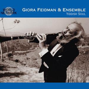 Giora Feidman 歌手頭像