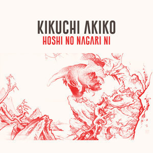 Kikuchi Akiko 歌手頭像
