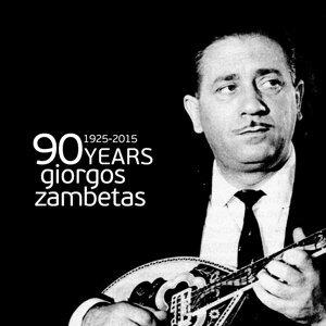 Giorgos Zambetas 歌手頭像