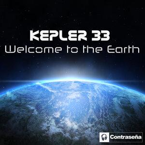 Keppler 33 歌手頭像