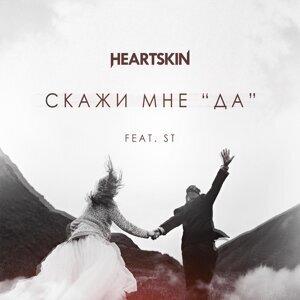 Heartskin 歌手頭像