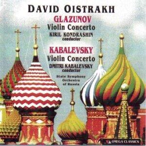 David Oistrakh, State Symphony Orchestra of Russia & Kyrill Kondrashin 歌手頭像