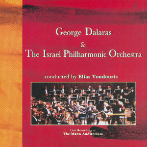 George Dalaras, Israel Philharmonic Orchestra 歌手頭像