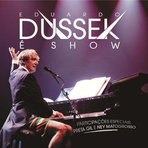 Eduardo Dussek 歌手頭像