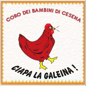 Coro dei Bambini di Cesena, Betobahia 歌手頭像