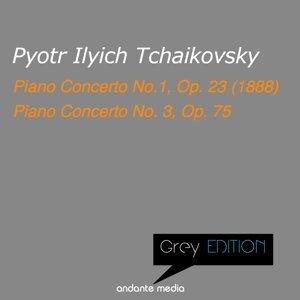 Martha Bergerich, Vladimir Petroschoff, Festival Orchestra Berlin 歌手頭像