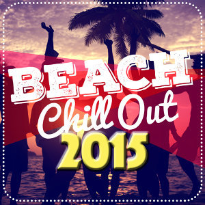 After beach ibiza lounge, Chillout, Tropical Chill Out Music Club 歌手頭像