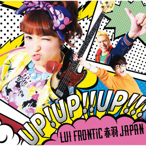 LUI FRONTiC 赤羽JAPAN 歌手頭像