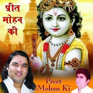 Shantidoot Shri Devkinandan 歌手頭像