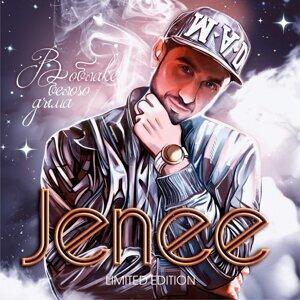 Jenee