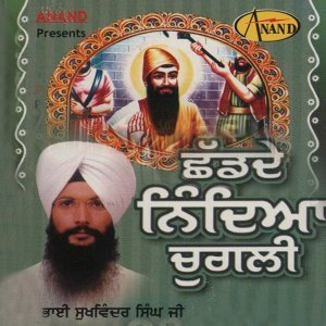 Bhai Sukhwinder Singh