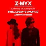 Z-MYX